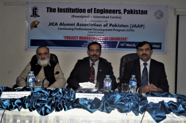 JICA Alumni Association of Pakistan [jicaalumni pk]